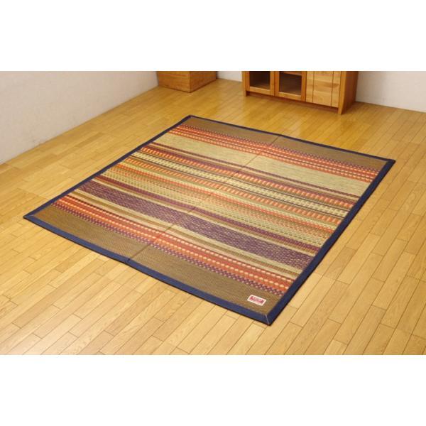 い草 ラグ カーペット 3畳 国産 エスニック調 DXデニムラルフ ブラウン 約191×250cm 裏:不織布