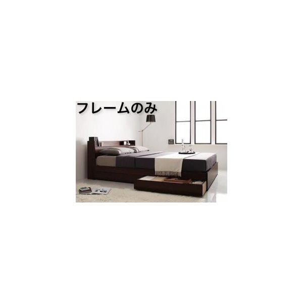 コンセント付き収納ベッド Ever エヴァー ベッドフレームのみ ダブル|okitatami