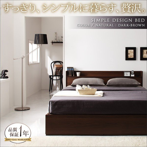 コンセント付き収納ベッド Ever エヴァー プレミアムボンネルコイルマットレス付き シングル|okitatami|10