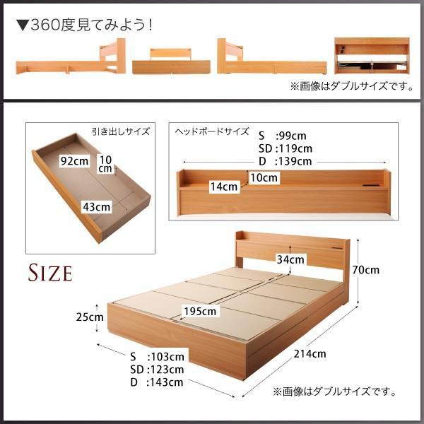 コンセント付き収納ベッド Ever エヴァー プレミアムポケットコイルマットレス付き シングル|okitatami|11