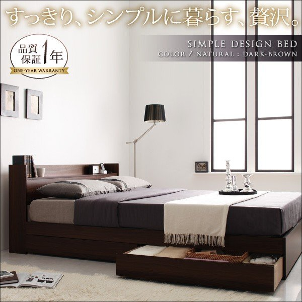 コンセント付き収納ベッド Ever エヴァー プレミアムポケットコイルマットレス付き シングル|okitatami|03