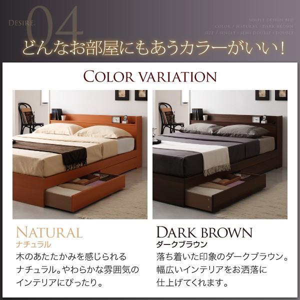 コンセント付き収納ベッド Ever エヴァー プレミアムポケットコイルマットレス付き シングル|okitatami|07