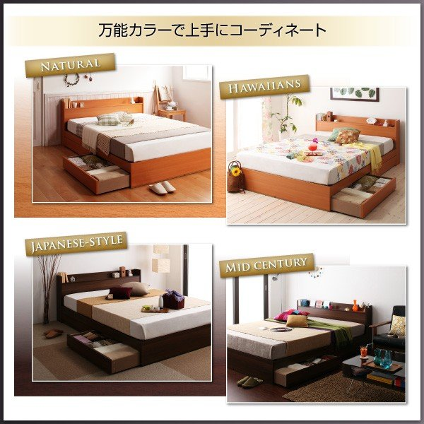 コンセント付き収納ベッド Ever エヴァー プレミアムポケットコイルマットレス付き シングル|okitatami|08
