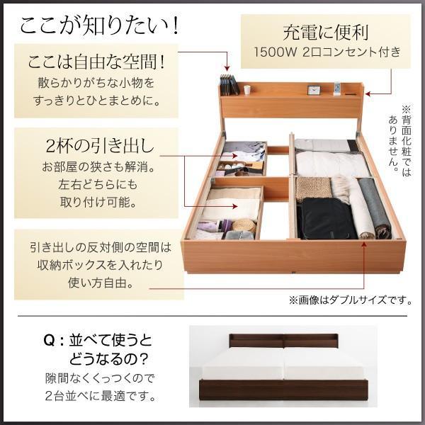 コンセント付き収納ベッド Ever エヴァー プレミアムポケットコイルマットレス付き シングル|okitatami|09