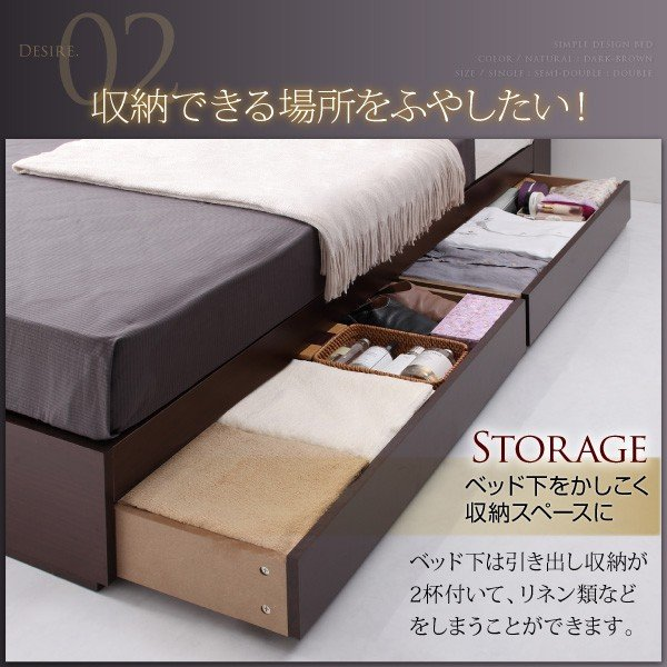 コンセント付き収納ベッド Ever エヴァー プレミアムポケットコイルマットレス付き セミダブル|okitatami|05