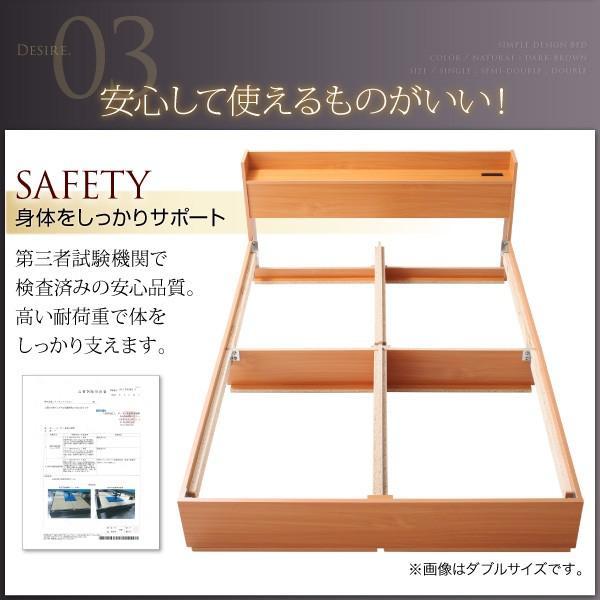 コンセント付き収納ベッド Ever エヴァー スタンダードボンネルコイルマットレス付き シングル|okitatami|06