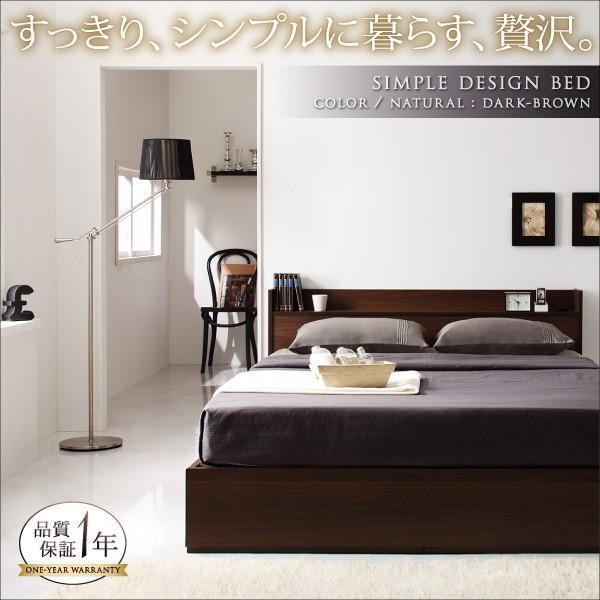 コンセント付き収納ベッド Ever エヴァー スタンダードボンネルコイルマットレス付き セミダブル okitatami 10