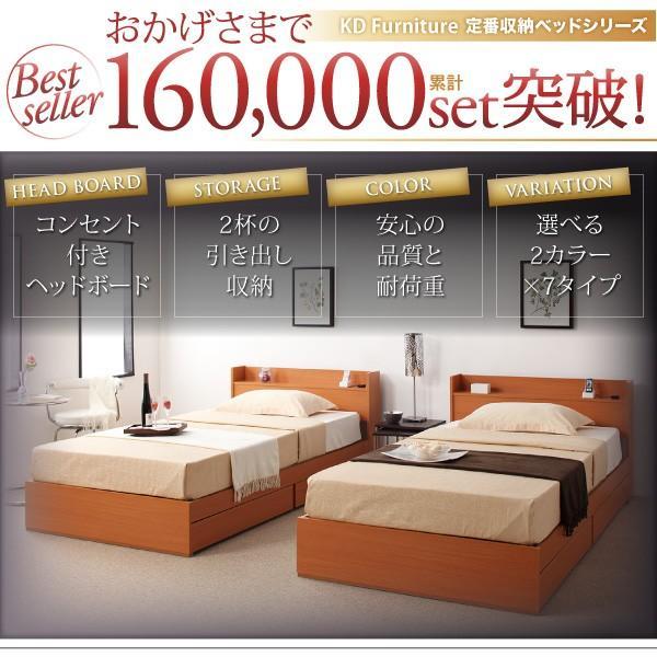 コンセント付き収納ベッド Ever エヴァー スタンダードポケットコイルマットレス付き ダブル|okitatami|02