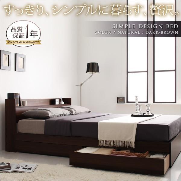 コンセント付き収納ベッド Ever エヴァー スタンダードポケットコイルマットレス付き ダブル|okitatami|03