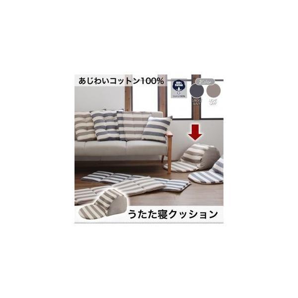 あじわいコットン100% 先染めボーダーデザインこたつ布団 JENIES ジェニエス クッション うたた寝クッション|okitatami