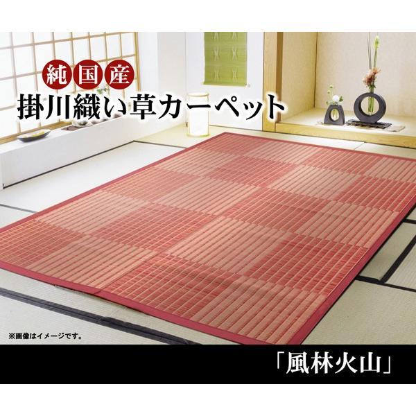 ござ 国産 イグサ 掛川織 い草ラグカーペット 風林火山  ローズ 約191×191cm|okitatami