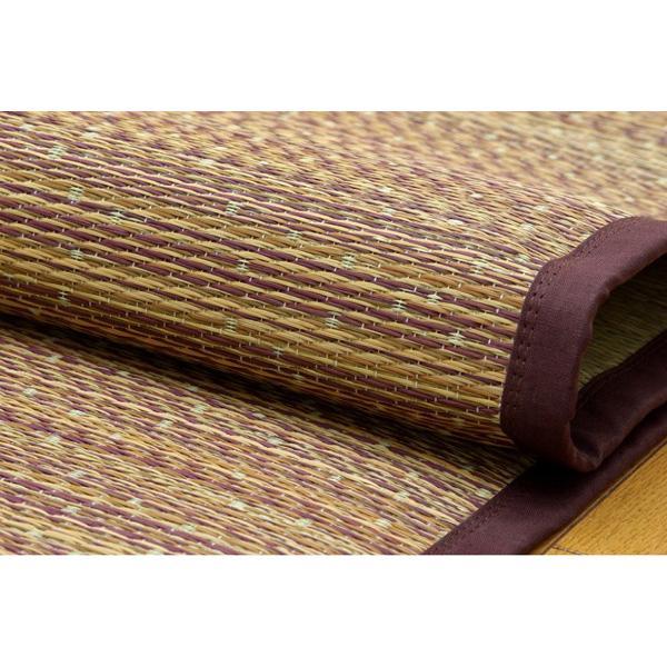 国産 い草ラグ い草たっぷり ブラウン 約200×200cm(中材:あま織い草2層|okitatami
