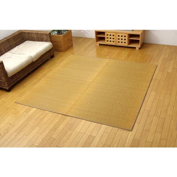 国産 三重織 い草ラグカーペット Fモカ ベージュ 約191×191cm(裏:ウレタン okitatami