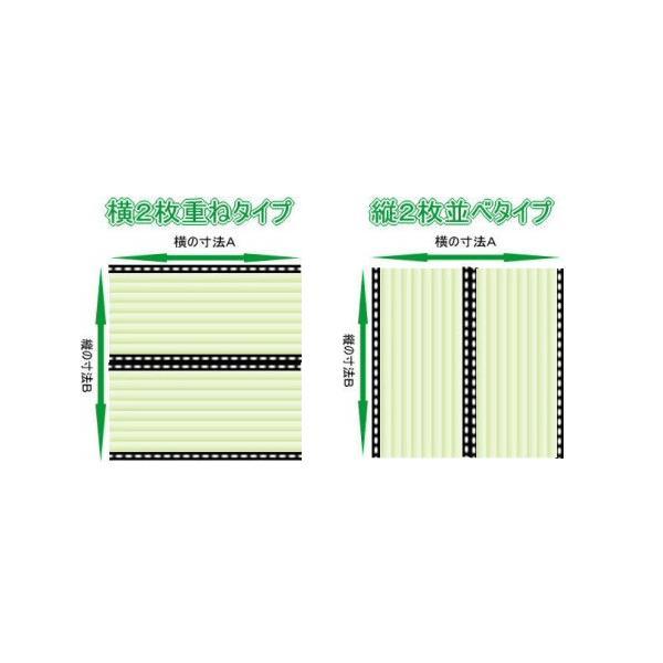 ベッド用畳 セミダブル ダブル 畳のみ  長さ200cm×幅200cmまで 2枚しあげ 厚み2.5cmオーダーサイズ|okitatami|04