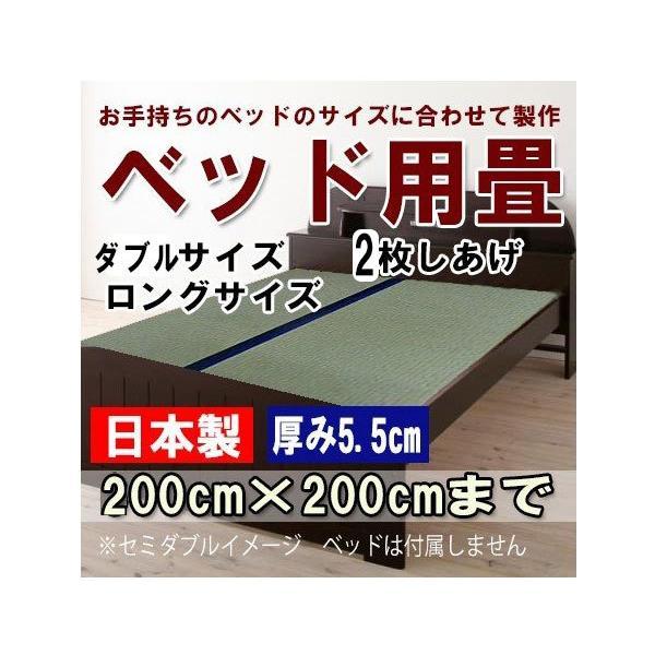 ベッド 畳 畳のみ セミダブル・ダブル長さ200cm×幅200cmまで2枚しあげ厚み5.5cm  オーダーサイズ|okitatami