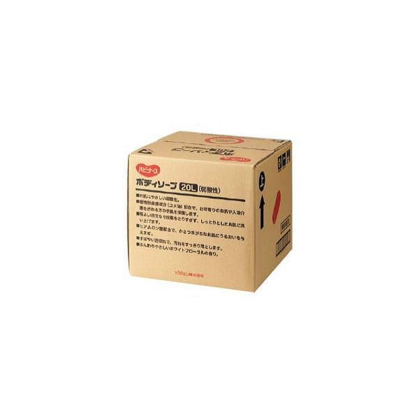 ハビナース 弱酸性ボディソープ 20L 大容量業務用 ピジョンタヒラ|okitatami