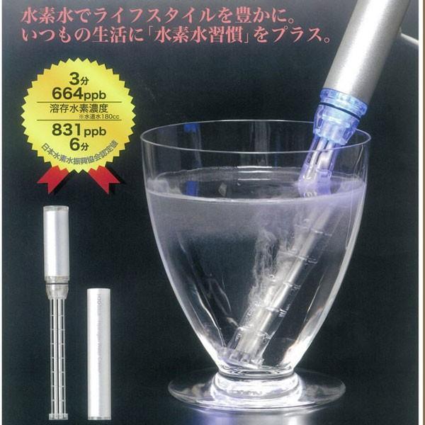 水素水 スティック ペットボトル 高濃度 水素水生成器 ナチュレH3OStick|okitatami