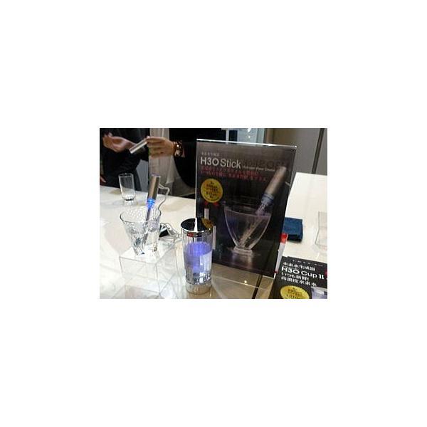 水素水 スティック ペットボトル 高濃度 水素水生成器 ナチュレH3OStick|okitatami|04