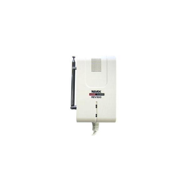 リーベックスREV300(親機 受信機) 単体|okitatami