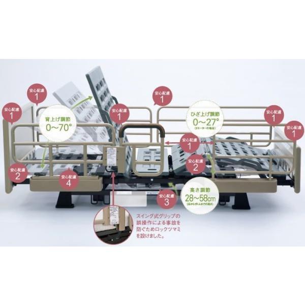 介護ベッド 電動 パナソニック ケアベッドRSタイプ5点セット 3Dコア ブラーゼマット等 お客様組立品|okitatami|02