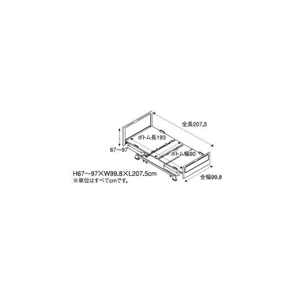 介護ベッド 電動 パナソニック ケアベッドRSタイプ5点セット 3Dコア ブラーゼマット等 お客様組立品|okitatami|03