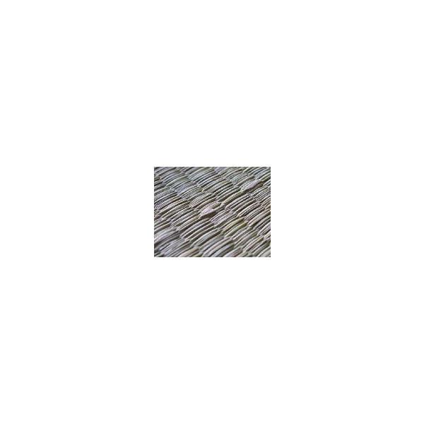畳 琉球畳 へりなしユニット畳 座85 4枚セット 置き畳 ユニット サイズ:850×850mm|okitatami|04