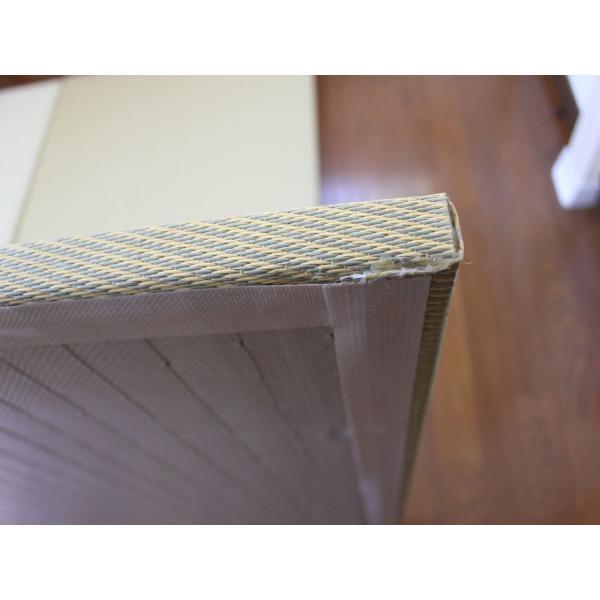 畳 断熱 防音 B級 へりなし 置き畳 和紙座80+ 金銀色綾織り 自社生産職人手作り|okitatami|03