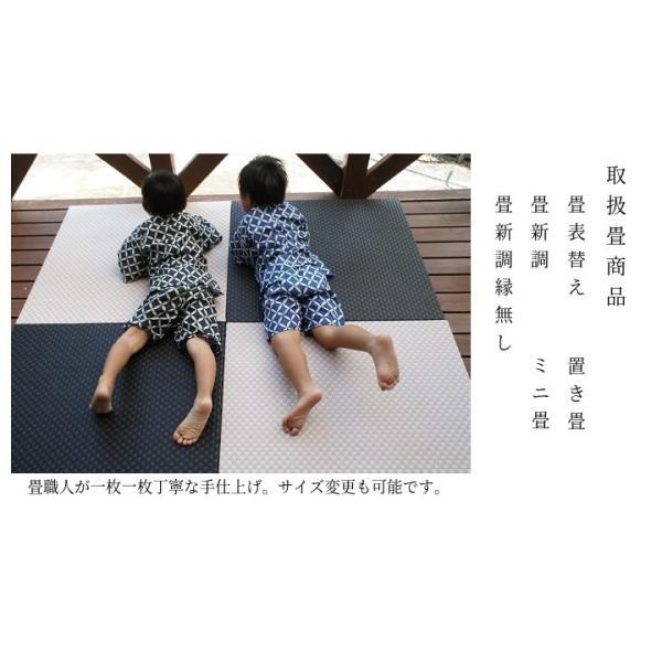 置き畳 ユニット畳 ダイケン清流 カラー15色 約82×82cm 厚み1.5cm オーダーサイズ対応 配送日時指定不可|okitatamiwahoo|03