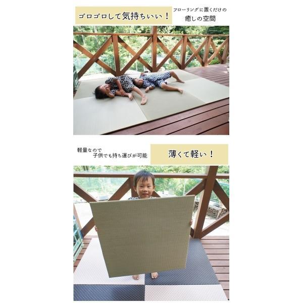 置き畳 ユニット畳 ダイケン清流 カラー15色 約82×82cm 厚み1.5cm オーダーサイズ対応 配送日時指定不可|okitatamiwahoo|05
