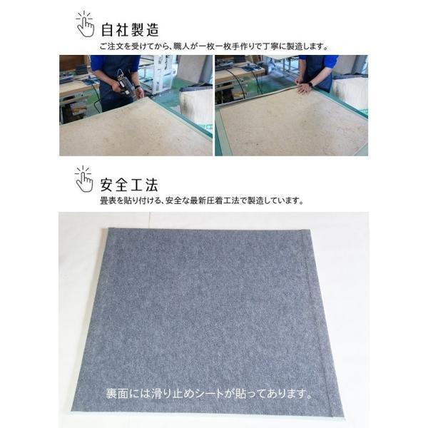 置き畳 ユニット畳 ダイケン清流 カラー15色 約82×82cm 厚み1.5cm オーダーサイズ対応 配送日時指定不可|okitatamiwahoo|06