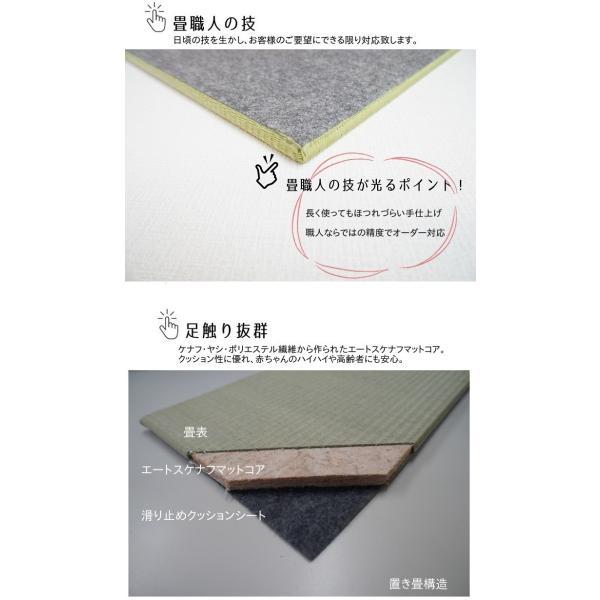 置き畳 ユニット畳 ダイケン清流 カラー15色 約82×82cm 厚み1.5cm オーダーサイズ対応 配送日時指定不可|okitatamiwahoo|07