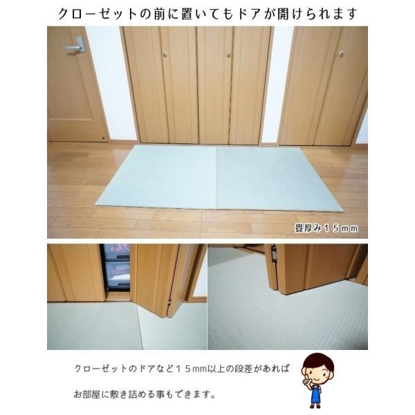 置き畳 ユニット畳 ダイケン清流 カラー15色 約82×82cm 厚み1.5cm オーダーサイズ対応 配送日時指定不可|okitatamiwahoo|08