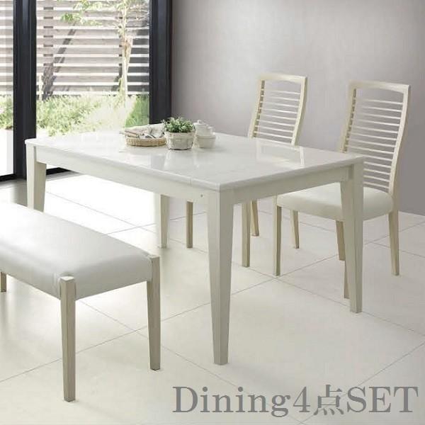 RoomClip商品情報 - ダイニング4点セット アビー ABBY  ダイニングテーブルセット 伸長式テーブル ホワイト モダン おしゃれ シギヤマ