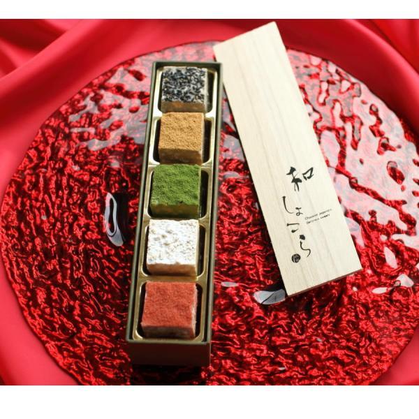 バレンタイン チョコ 和しょこら 5個詰め合わせ(手提げ袋付き) ジョリーフィス 広島 人気 チョコレート 手作り おしゃれ 義理チョコ (VD)|okodepa|03