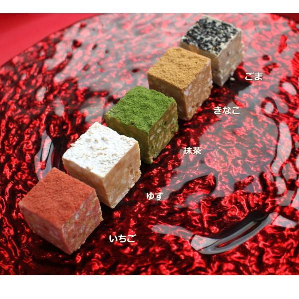 バレンタイン チョコ 和しょこら 5個詰め合わせ(手提げ袋付き) ジョリーフィス 広島 人気 チョコレート 手作り おしゃれ 義理チョコ (VD)|okodepa|04