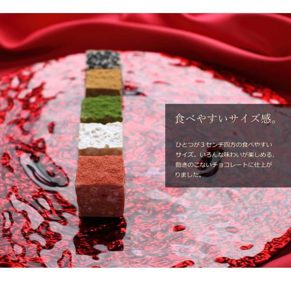 バレンタイン チョコ 和しょこら 5個詰め合わせ(手提げ袋付き) ジョリーフィス 広島 人気 チョコレート 手作り おしゃれ 義理チョコ (VD)|okodepa|07