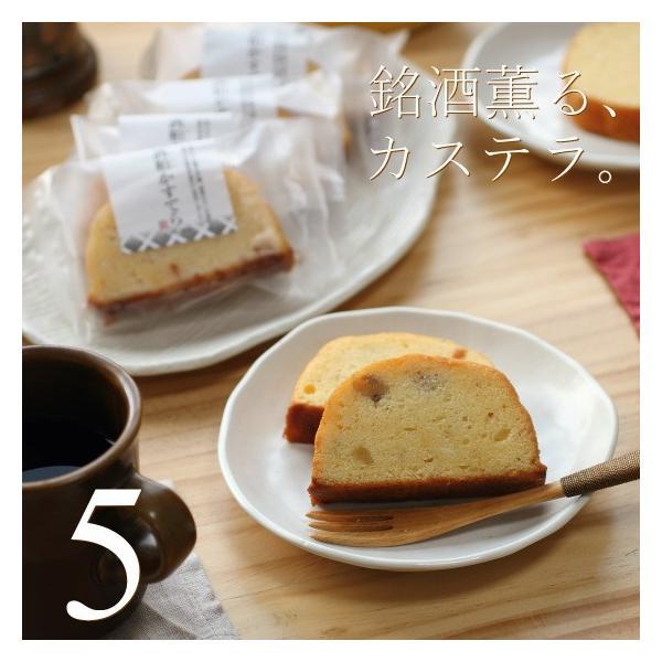 カステラ 雨後の月 酒粕 かすてら 5個入り 広島 名物 お土産 スイーツ ケーキ 焼き菓子 ギフト プレゼント 内祝い お返し 誕生日 アーリバード|okodepa