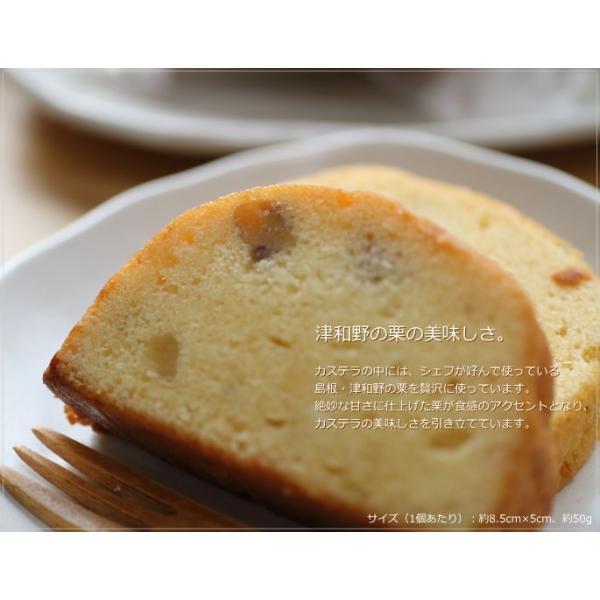 カステラ 雨後の月 酒粕 かすてら 5個入り 広島 名物 お土産 スイーツ ケーキ 焼き菓子 ギフト プレゼント 内祝い お返し 誕生日 アーリバード|okodepa|05