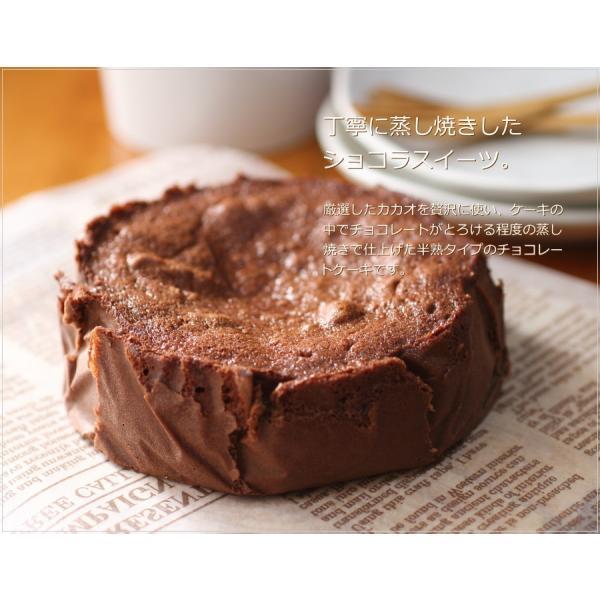 敬老の日 チョコレートケーキ 半熟ショコラ 12cm 4号 マチルダ 広島 スイーツ ギフト お試し お祝い 内祝 お返し 誕生日 産直|okodepa|03