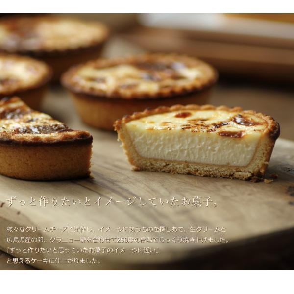濃厚 チーズケーキ 半熟 バスクチーズケーキ タルト 5個入り 広島 名物 お土産 スイーツ ケーキ ギフト プレゼント 内祝い お返し 誕生日 カトルフィユ|okodepa|06