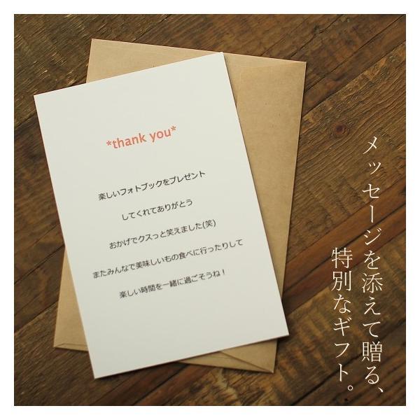 ギフト用メッセージカード(フリーメッセージ) はがきサイズ 1枚|okodepa