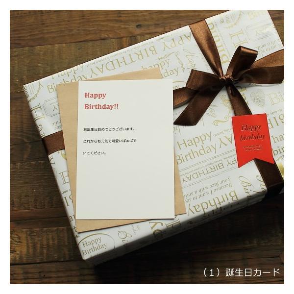 ギフト用メッセージカード(フリーメッセージ) はがきサイズ 1枚|okodepa|02