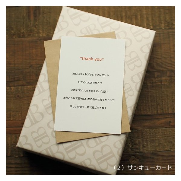 ギフト用メッセージカード(フリーメッセージ) はがきサイズ 1枚|okodepa|03