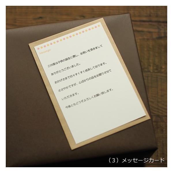 ギフト用メッセージカード(フリーメッセージ) はがきサイズ 1枚|okodepa|04