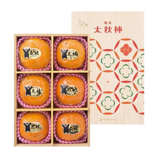日本の極み 熊本県 熟成太秋柿(お届けは12月1日〜12月25日)