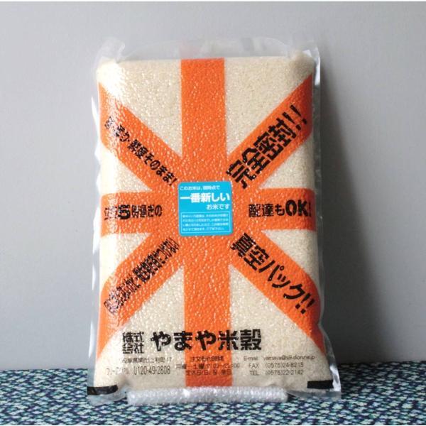 特別栽培米 宮城県産 ひとめぼれ 5kg お米【選べる搗き方 白米・ハイガ米・玄米・8分搗きなど】|okomenoomise|02