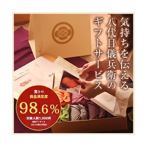 内祝い 結婚内祝い 引出物 プチギフト 華かざり「祝」 八代目儀兵衛|okomeya|03