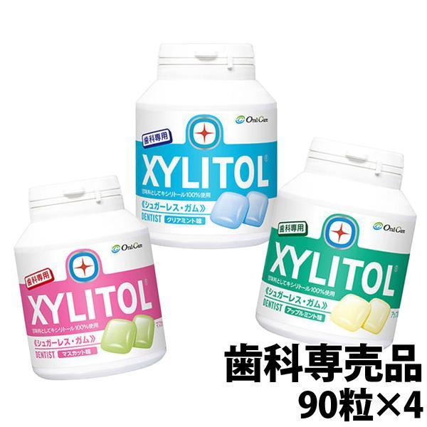 ロッテ キシリトールガム ボトルタイプ90粒 ×4本|okuchi