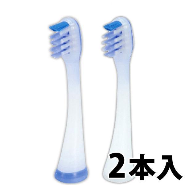 替えブラシ 通常の歯磨き用 ジーシーパナソニック プリニア用カーブフロートブラシ2本×1入り(プリニアスリム/スマート対応)|okuchi