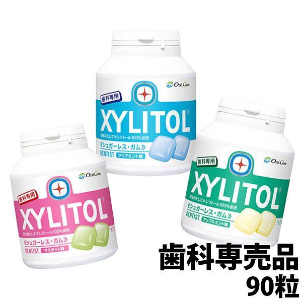 ロッテ キシリトールガム ボトルタイプ90粒 ×1本|okuchi